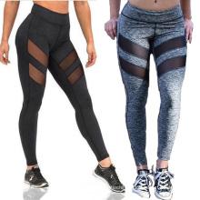 Spandex Sexy girl Yoga Tight Pants Fitness Running Leggings For Women
