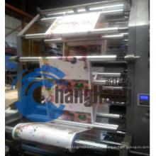 Экономичная 4-х цветная флексографская машина высокой печати