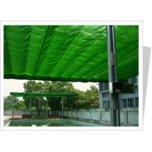 HDPE Garden Green Sun Shade Net / Netting / Cloth