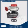 Turbocompressor de alta qualidade 3529040 3529041 para nt855