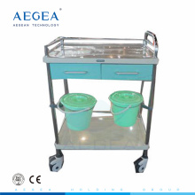 AG-MT035A Two shelves utility powder coating steel hospital mobile clinic therapy cart