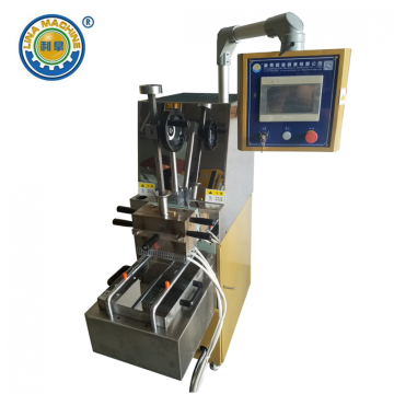 Variable Rotor Speed ​​Lab Dispersion Kneader