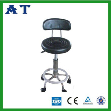 Hospital Operation Stool with backrest