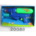 Nerf Water Gun Kids Games to Play