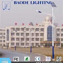 8m 50W Solar LED Street Light
