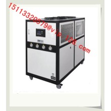 Industrial Cold Water Air Cooling Water Chiller