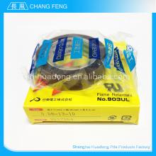 2015 Hot sale insulation high temperature black rubber electrical tape