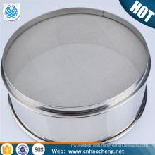 1 micron stainless steel wet test sieve