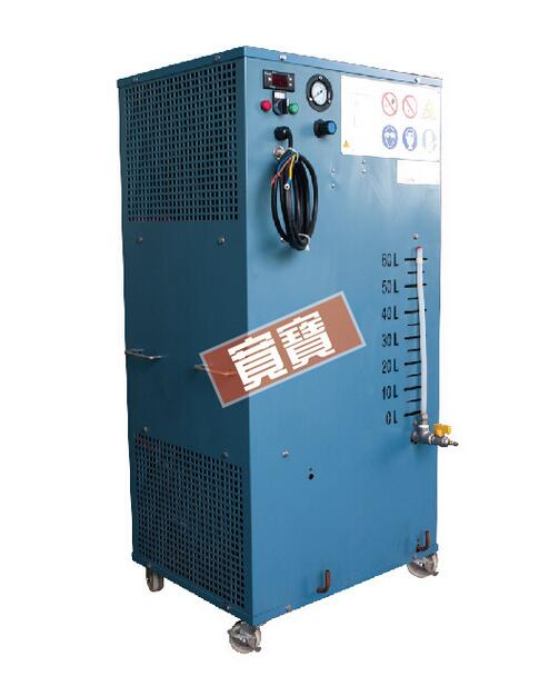 Vacuum Condensing Equipment in Doha