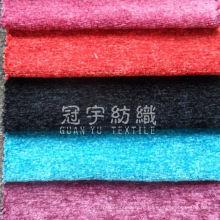 Окрашенная в пряже простая ткань из синели разных цветов