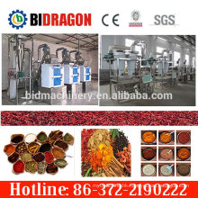 Food Industrial Low Temperature Hotsale Chili Pepper Grinding Machine