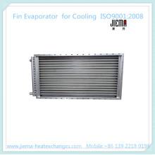 Испаритель для охлаждения (SZGG-6-18-1600)