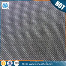 75 100 mesh 99.9% pure tungsten woven wire mesh screen