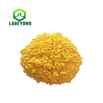 Vitamin B2 Riboflavin, CAS:83-88-5, Popular supplier on alibaba