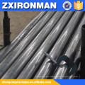tubos de la caldera de ASTM a179 acero al carbono