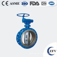 ANSI triple offset butterfly valve