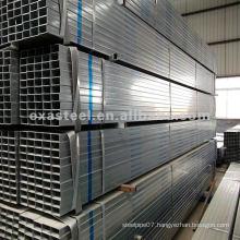 Q235B shs steel