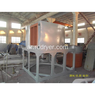 حار بيع Xsg سلسلة Rotational Flash Dryer