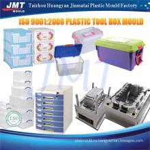 высокое качество, сделано в Китай точности пластиковые четче ящик плесень