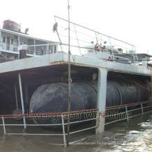 Морских Спасательных Подушки Безопасности 1,5 М Х 18 М, 6 Слоев