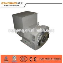 200kw 250kw ac three phase brushless synchronous alternator