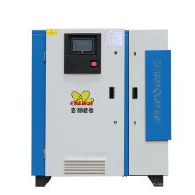 16bar Energy Saving Industrial Air Compressor 15KW 20HP Air Compressor for Laser Cutting Machine