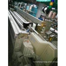 Somet Sm93 Rapier Loom 280cm