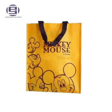 Yellow printed non woven tote carry garment bag