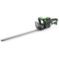 """AWLOP HEDGE TRIMMER HT710Y 710W"""