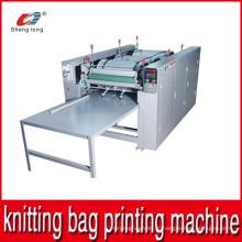 Machine à imprimer en plastique à sac à riz en plastique PP Fournisseur chinois