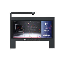 New Design High Quality Durable Advertising Machine Billboard Advertising Players