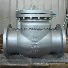 150lb / 300lb / 600lb Литой стальной фланец Запорный обратный клапан