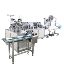 Mask making machine high speed high quality non woven face mask making machine