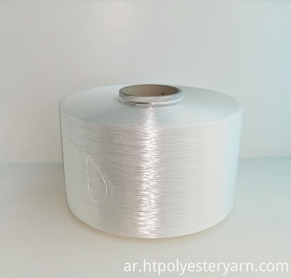 Adhesive Activated Twsited Polyester Yarn