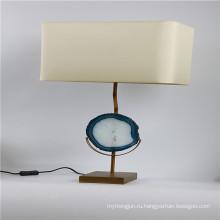 Настольная лампа с подсветкой из агата Bule с металлическим пьедесталом