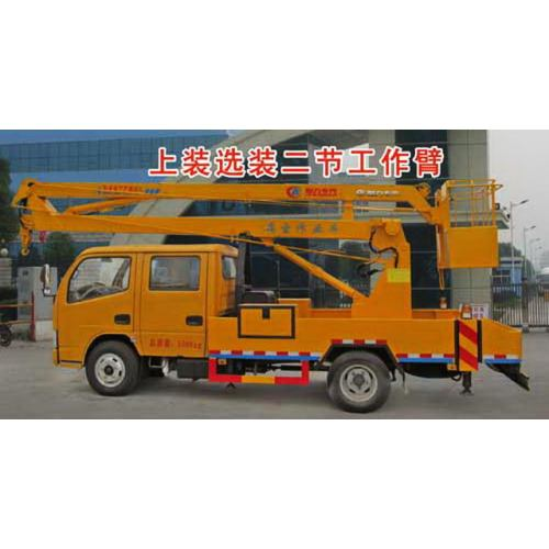 DFAC Double Cabin Aerial Working Truck 14m / 16m