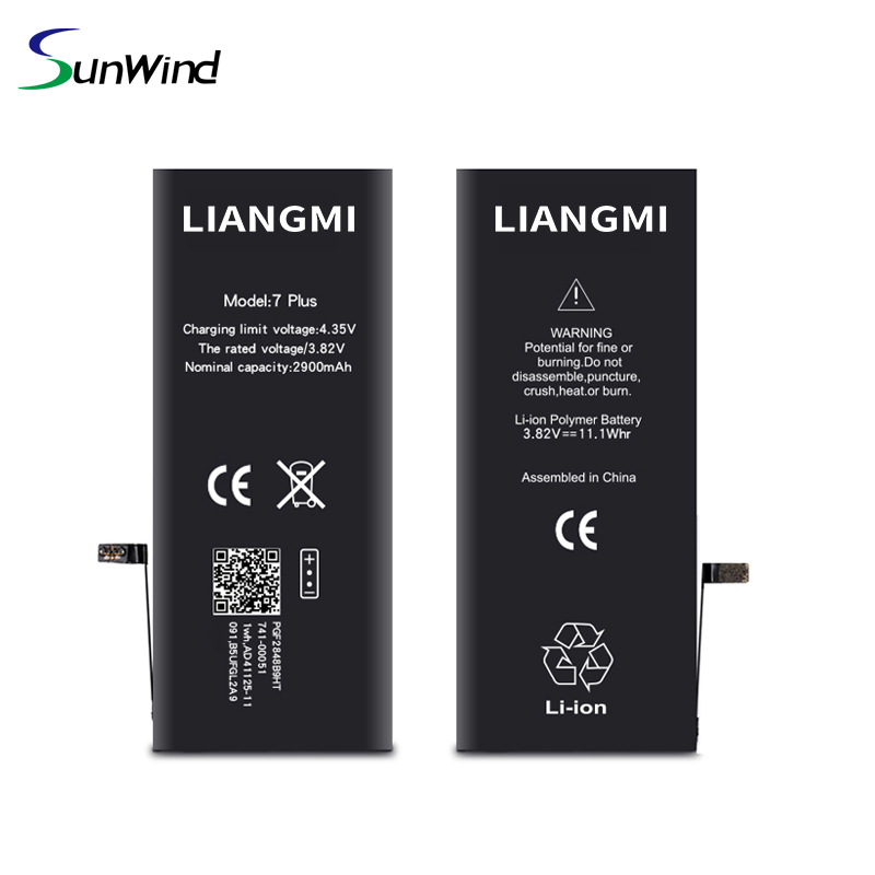 Iphone 7p Battery