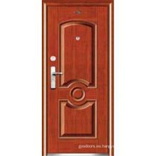 Puerta de acero de seguridad (JC-086)