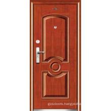 Steel Security Door (JC-086)
