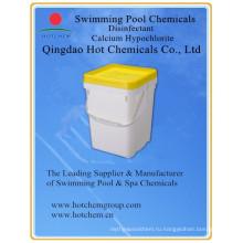Гипохлорит кальция для водоочистки, дезинфицирующие химические КАС № 7778-543