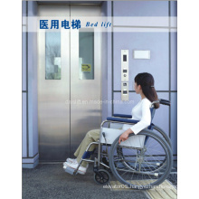 Effective and Energy Saving Hospital Elevator
