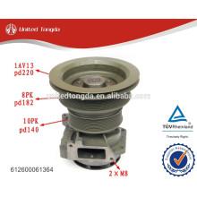 Conjunto original da bomba de água do motor do weichai 612600061364
