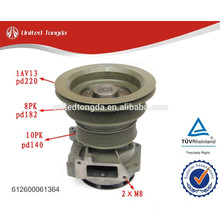 Оригинальная сборка водяного насоса двигателя Weichai 612600061364