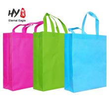 Бытовая ЭКО-дружественных Non-сплетенная хозяйственная сумка