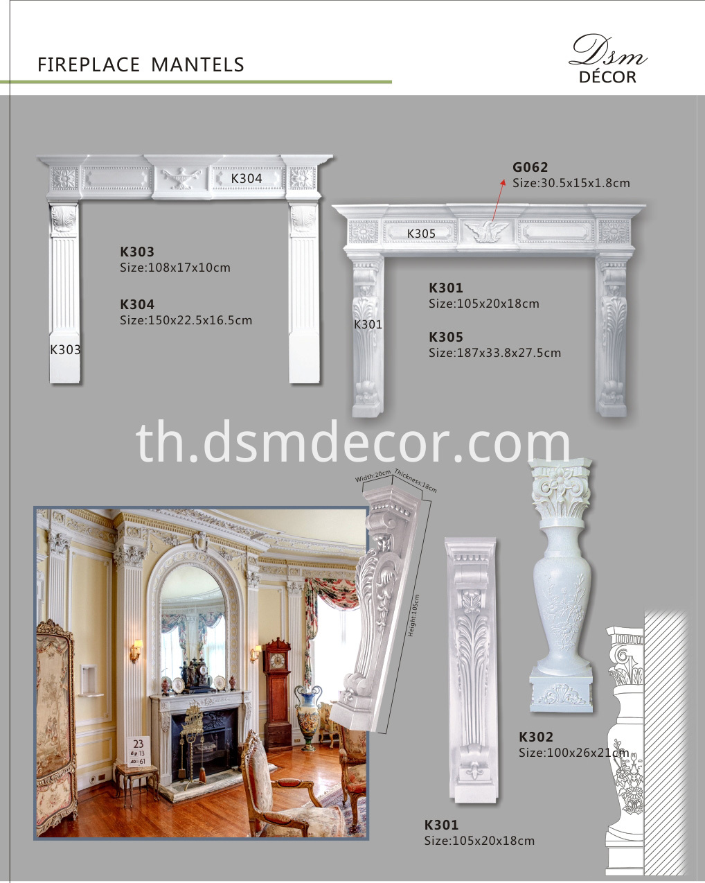 Fireplace Mantels, Pu Fireplace