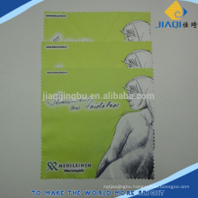 optical cleaning cloth with printing and anti-bac