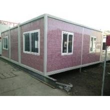 Maison mobile largement utilisée dans de nombreux domaines