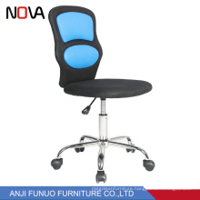 Nova Small Ergonomic Swivel Children Mesh Lab Study Computer Chair