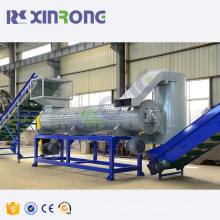 Full automatic 300kg per hour PET bottle flakes washing recycling line