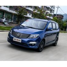 Nuevo Dongfeng LHD MPV Fengxing S500 SUV